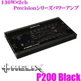 헤릭스 HELIX P200 Precision 130 W×2 ch파워업