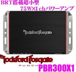 RockfordFosgate ロックフォード PUNCH PBR300X1 定格出力75Wモノラル超小型パワーアンプ