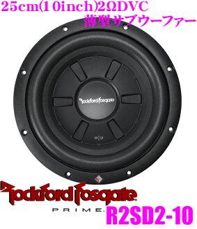 RockfordFosgate鎖頭福特PRIME R2SD2-10 2ΩDVC最大輸入400W 25cm薄型副低音揚聲器