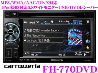 有karottsueria★FH-770DVD 5.8V型寬大的監視器USB端子的DVD/CD接收機