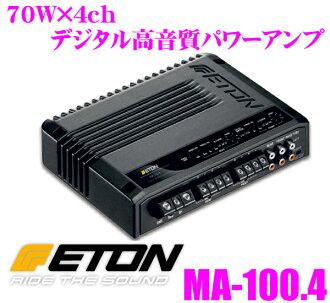 伊頓★ETON MA-100.4 70W*4 ch功率數碼高質量聲音放大器