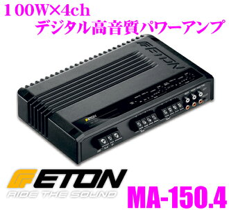 ETON伊頓MA-150.4 100W×4ch數碼高質量聲音功率放大器