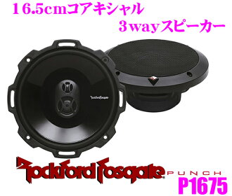 Speaker for the RockfordFosgate Rockford P1675 16.5cm coaxial 3way vehicle installation