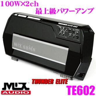 MTX Audio★THUNDER ELITE TE602 100W*2 ch功率放大器