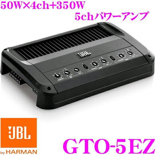 JBL ジェイビーエル GTO-5EZ 50W×4ch+350W 5ch車載用パワーアンプ