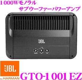 JBL ジェイビーエル GTO-1001EZ 1000Wモノラル サブウーファーパワーアンプ