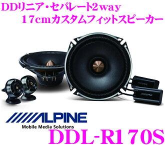 Alpine Electronics DDL-R170S DD线状·分离2way17cm特别定做合身音箱