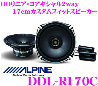 Alpine ★ DDL-R170C DD linear coaxial 2way17cm custom fit speakers