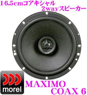 Speaker for the Morel Morel MAXIMOCOAX6 16.5cm coaxial 2way vehicle installation
