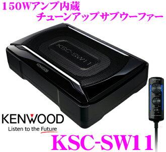 建伍KSC-SW11最大输出150W放大器内置20*12cm pawadosabuufa(放大器内置乌她)
