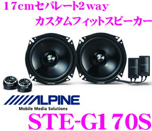 STE-G170S