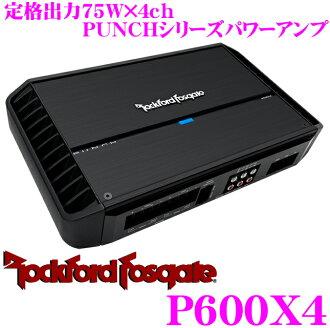 RockfordFosgate鎖頭福特PUNCH P600X4規格輸出75W×4ch功率放大器