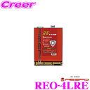 RESPO レスポ エンジンオイル RE-TYPE REO-4LRE 100%化学合成 SAE:15W-50 API:SM/CF 内容量4リッター ターボ付ロータリーエンジン専用オイル RX-7(FD3S FC3S)等