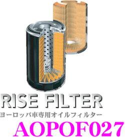 RISE FILTER ライズフィルター AOPOF027高品質ヨーロッパ車専用オイルフィルター【シトロエン プジョー等】
