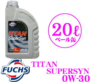 FUCHS フックス A78000305 TITAN SUPERSYN 100%合成油ベースエンジンオイル SAE:0W-30 API:SL/CF 内容量20L 【承認:MB 229.3 BMW LL98 VW 502 00/505 00/ 503 01 ポルシェ A40】