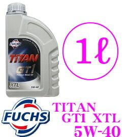 FUCHS フックス A600756291 TITAN GT1 100%化学合成エンジンオイル SAE:5W-40 ACEA:A3/B4/C3 内容量1L 【承認:BMW Longlife 04/メルセデスベンツ MB229,31/PORSCHE A40/VW 505 01】