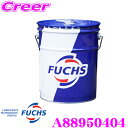 FUCHS A88950404 TITAN SUPERSYN SAE 5W-40 100%化学合成エンジンオイルSAE:5W-40 API:SL/CF ACEA:A3/B4 内容量20Lベ…