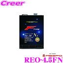 RESPO レスポ エンジンオイル F-TYPE NA REO-4.5FN 100%化学合成 SAE:5W-30 API:SM相当 内容量4.5リッター 究極の自然…