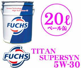 FUCHS フックス A78950308 TITAN SUPERSYN 100%化学合成エンジンオイル SAE:5W-30 API:SM/CF 内容量20L 【承認:メルセデスベンツ229.1/229.3 BMW LongLife 98 フォルクスワーゲン 502 00/505 00】