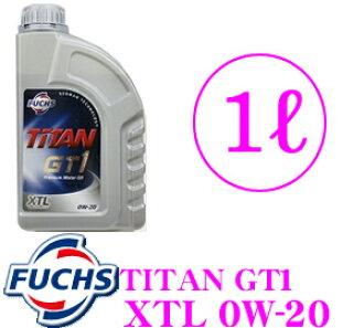 FUCHS富克斯A600762247 TITAN GT1 100%植物油酯引擎油SAE:0W-20 ACEA:A1/B1/B4里面的容量1L