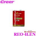 RESPO レスポ エンジンオイル E-TYPE REO-4LEN 100%化学合成 SAE:5W-30 API:SN 内容量4リッター 耐久性と省燃費性能を…