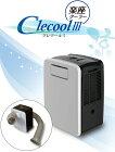 【3/1はP2倍】CLESEED 楽座クーラー CLECOOLIII-W (クレクール3 ホワイト) 移動式スポットクーラー 【単相100V 50Hz 60Hz 冷房能力800W(3000BTU) 定格消費電力350W 冷房 除湿 加湿 空気浄化 送風機能】