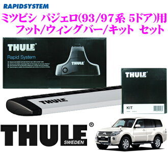 THULE★Mitsubishi Pajero (door V93W/V97W5) for roof carrier mounting 3-piece set