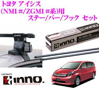 供CarMate INNO inotoyotaaishisu(NM1#/ZGM1#派)使用的屋顶履历装设3分安排