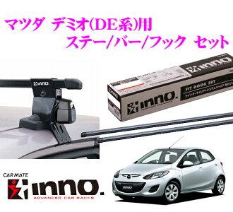 供CarMate INNO inomatsudademio(DE派)使用的屋顶履历装设3分安排