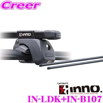 供CarMate INNO inosubaruimpuressa(从属于屋顶轨道的GF/GG派)使用的屋顶履历装设2分安排