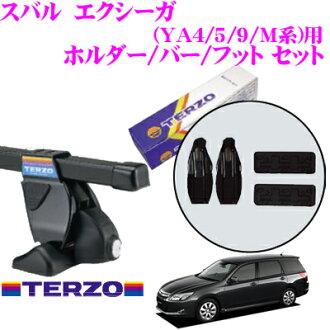 供TERZO teruttsuosubaruekushiga(YA4/5/9/M派)使用的屋頂履歷裝設3分安排
