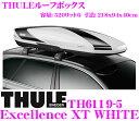 THULE Excellence XT WHITE TH6119-5スーリー エクセレンスXTホワイト TH6119-5最高級ルーフボックス(ジェットバッグ)【...