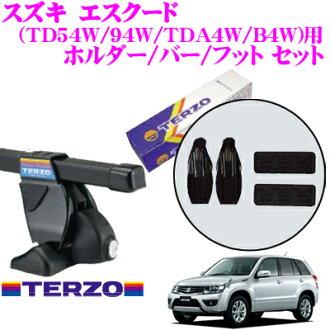 TERZO 테룻트오스즈키에스크드(TD54W・94 W・TDA4W・B4W) 용 루프 캐리어 설치 3점 세트