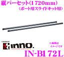 Img60046935