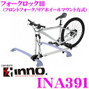 Img60053409