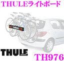 THULE 976スーリー ライトボード TH976