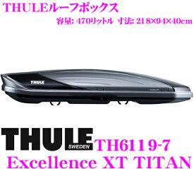 【11/19〜11/26 エントリー+楽天カードP12倍以上】THULE Excellence XT TITAN TH6119-7 スーリー エクセレンスXTチタン TH6119-7 最高級ルーフボックス(ジェットバッグ) 【ノーズガード/ローディングネット/ボックスライト機能搭載】