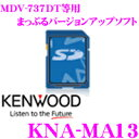 Img59805612