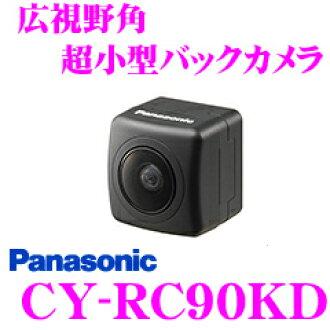 파나소닉 panasonic CY-RC90KD 초소형 백 카메라