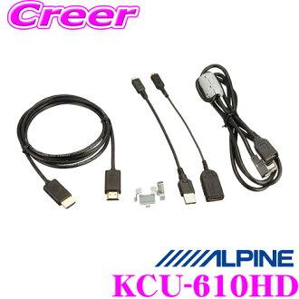 알파인 KCU-610 HD BIG X프리미엄 대응 HDMI 케이블