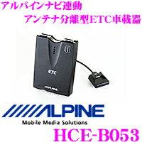 HCE-B053
