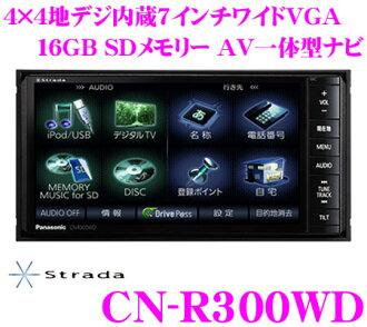 파나소닉 CN-R300WD 네비