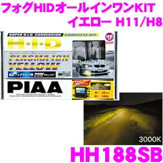 PIAA ★ 等離子體離子?色 3000 K H11/H8 類型霧燈 HID 轉換工具組