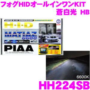 HH224SB
