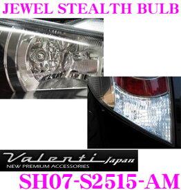 Valenti ヴァレンティ SH07-S2515-AM S25ピン角150形状 ジュエルステルスバルブ
