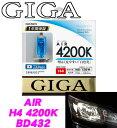 Img61396450