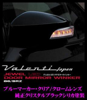 供Valenti varenti DMW-86ZCB-D4S杰維爾LED門鏡方向指示燈豐田86/Subaru BRZ使用