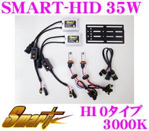 sm-h35w30k004-top
