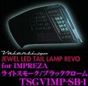 Imgrc0062960632