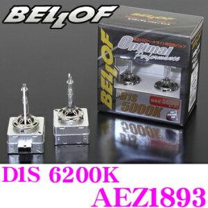 AEZ1893